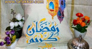 طريقة رسم فانوس رمضان و عمل مخدات جميلة استعدادا لاستقبال الشهر الفضيل.